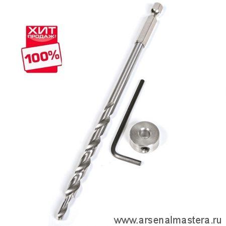 Сверло ступенчатое Kreg для приспособления Deck Jig 152,4 мм шестигранный хвост., огран. кольцо KJD/DECKBI ХИТ!