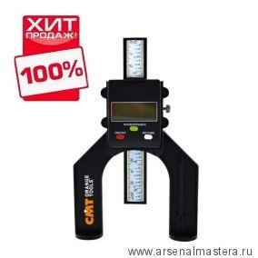 CMT DHG-001 Приспособление для измерения - измеритель высоты, глубины электронный 0-80 мм  ХИТ!