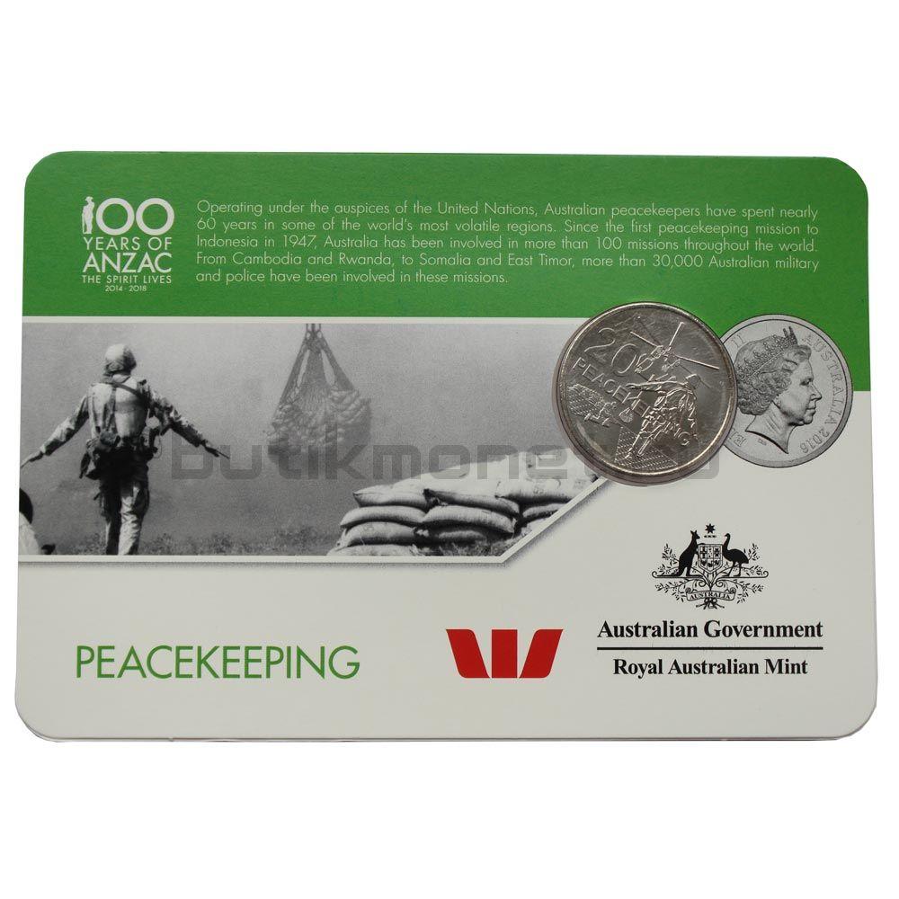 20 центов 2016 Австралия Миротворцы (От АНЗАК до Афганистана)