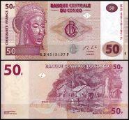 Конго 50 Франков 2013 UNC