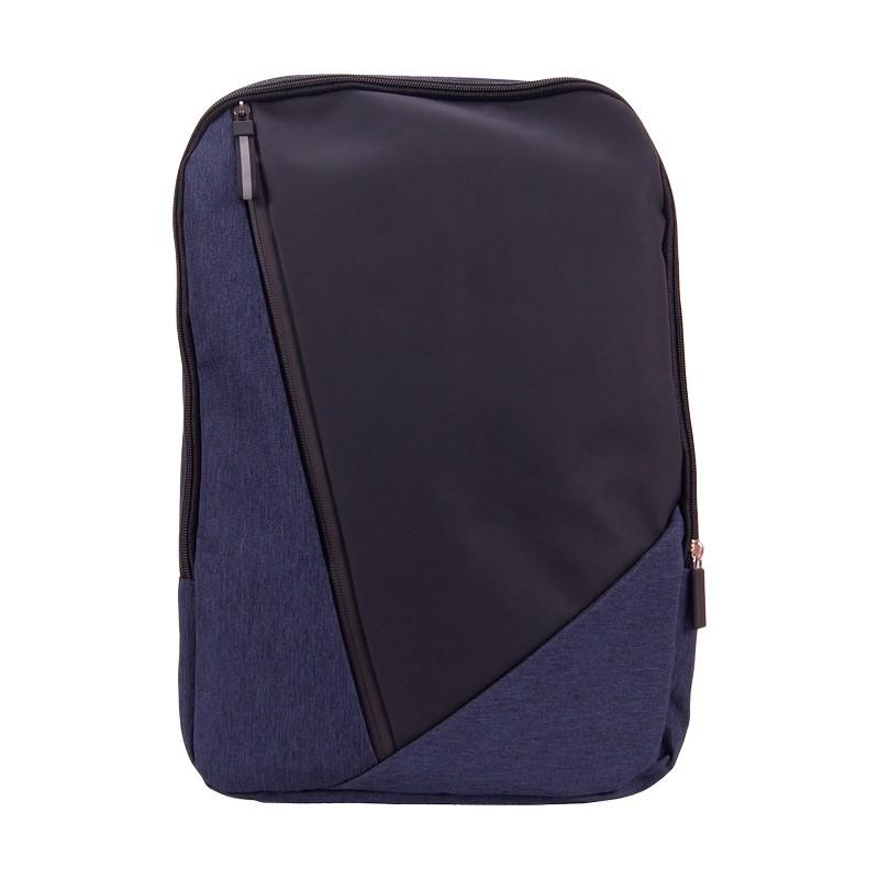 Рюкзак синий городской
