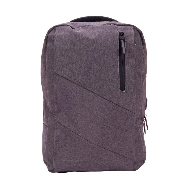 Рюкзак серый городской