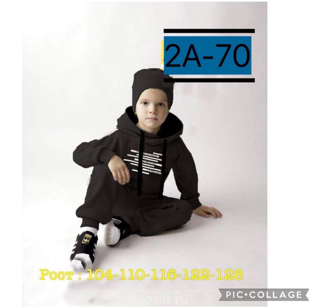ТК Садовод 2а-70