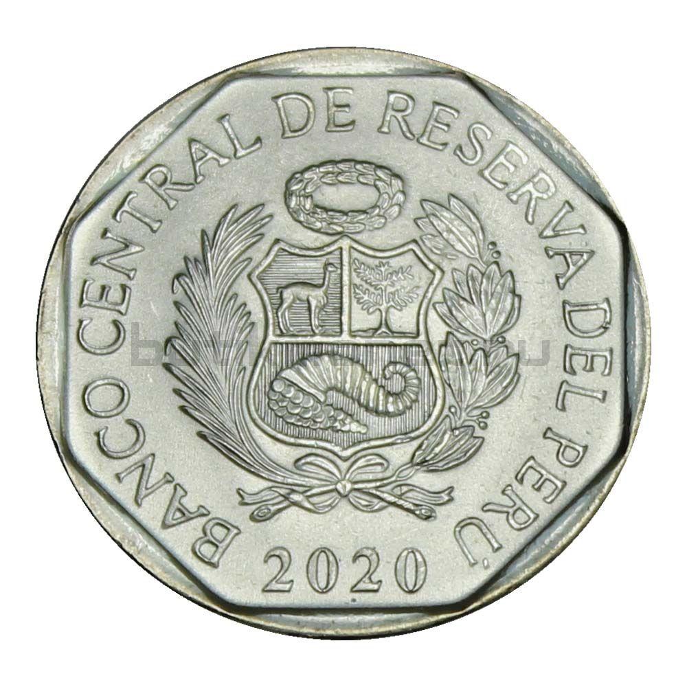 1 соль 2020 Перу Мария Парадо де Бельидо (200 лет Независимости Перу)