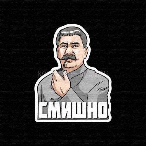 Деревянный значок Сталин