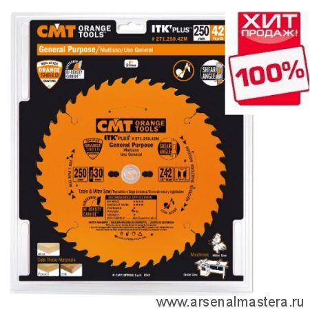 CMT 271.250.24M Диск пильный ультратонкий для продольного пиления 250x30x2,4/1,6 20гр плюс 10гр ATB плюс  8 SHEAR Z24 ХИТ!