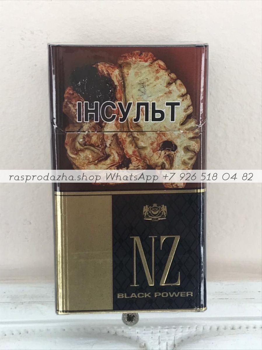 Сигареты оптом в москве от 1 блока ява золотая продажа табачных изделий судебная практика