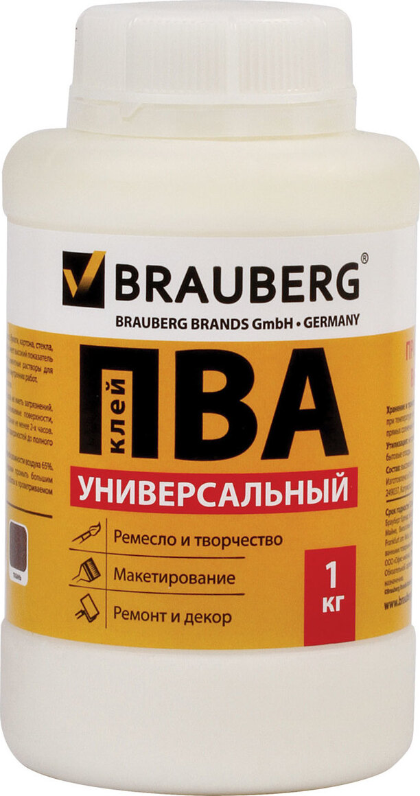 Клей ПВА Brauberg, 1 кг, универсальный