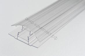 Соединительный разъемный профиль: база 6-10мм; крышка 6-10мм (6м) Прозрачный