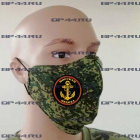 Маска Морская Пехота