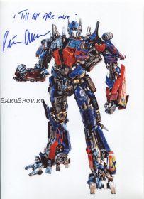 Автограф: Питер Каллен. Трансформеры