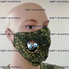 Маска 25 Дивизия РПК СН