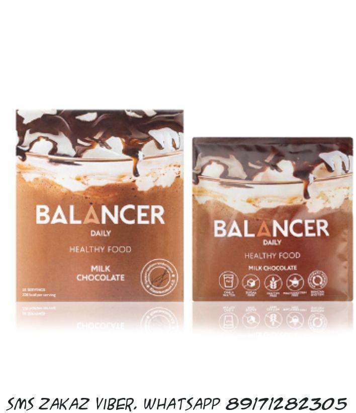 Коктейль балансе со вкусом молочного шоколада