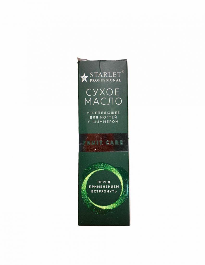 STARLET Professional Сухое Масло !!!  Укрепляющее для ногтей с шиммером «Fruit Care» 15 мл