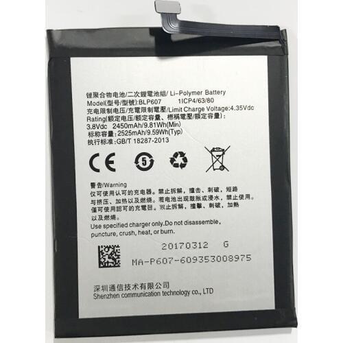 Аккумулятор OnePlus X (BLP607) Оригинал