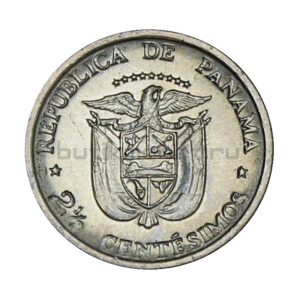 2 1/2 сентесимо 1975 Панама ФАО - Сельские поселения