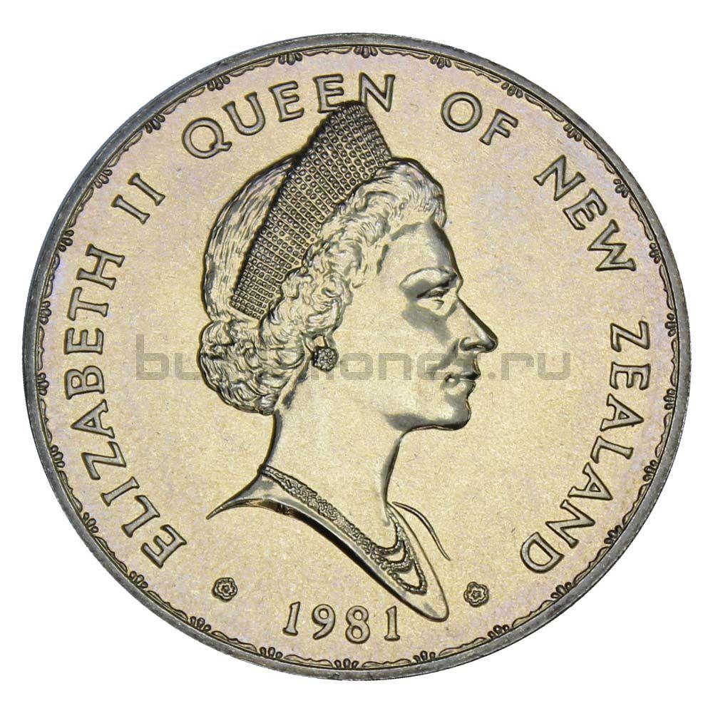 1 доллар 1981 Новая Зеландия Королевский визит