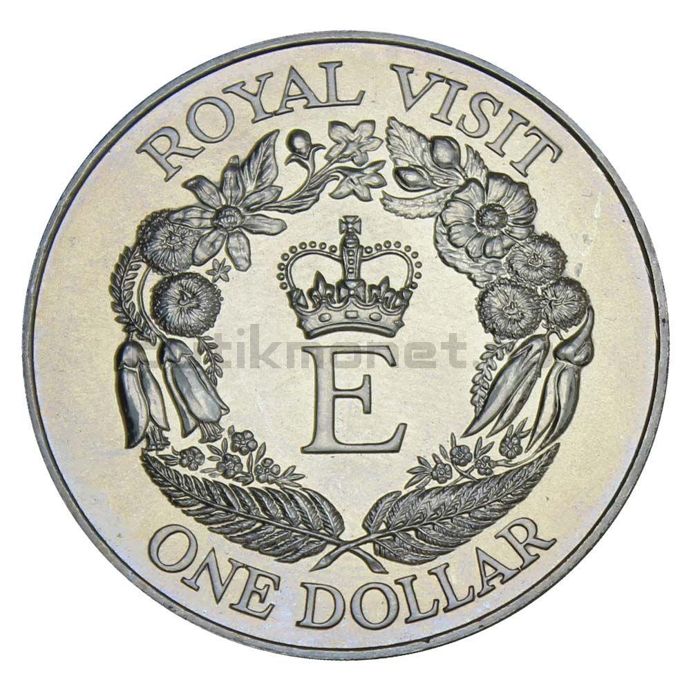 1 доллар 1986 Новая Зеландия Королевский визит