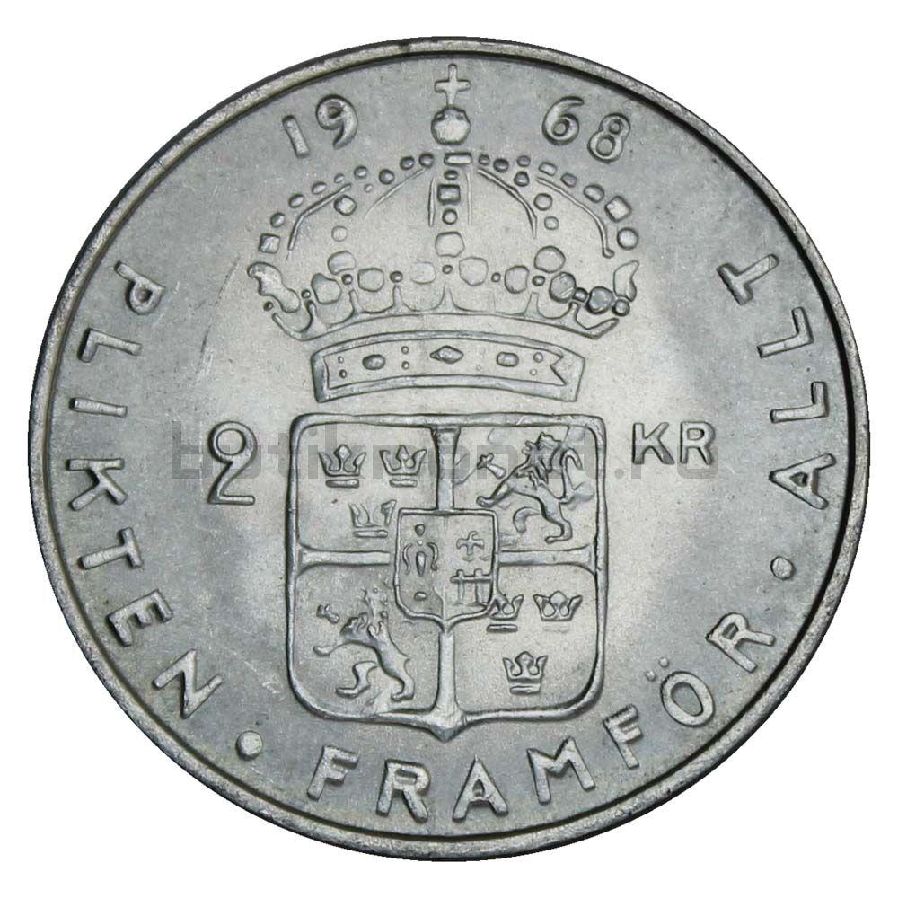 2 кроны 1968 Швеция