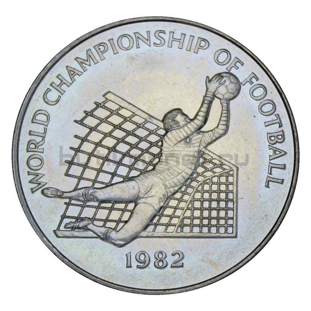 1 доллар 1982 Ямайка Чемпионат мира по футболу 1982