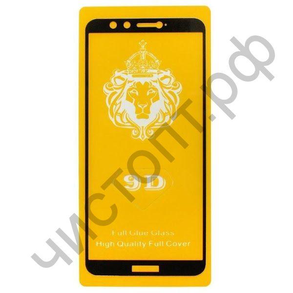 Защитное стекло Huawei honor 9 Lite с рамкой 9H Full Glue без упаковки черное