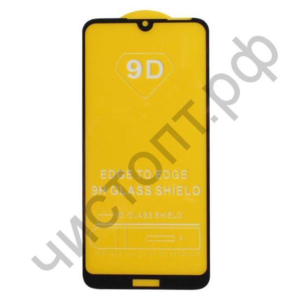 Защитное стекло Huawei Y6 (2019)/ Honor 8A с рамкой 9H Full Glue без упаковки