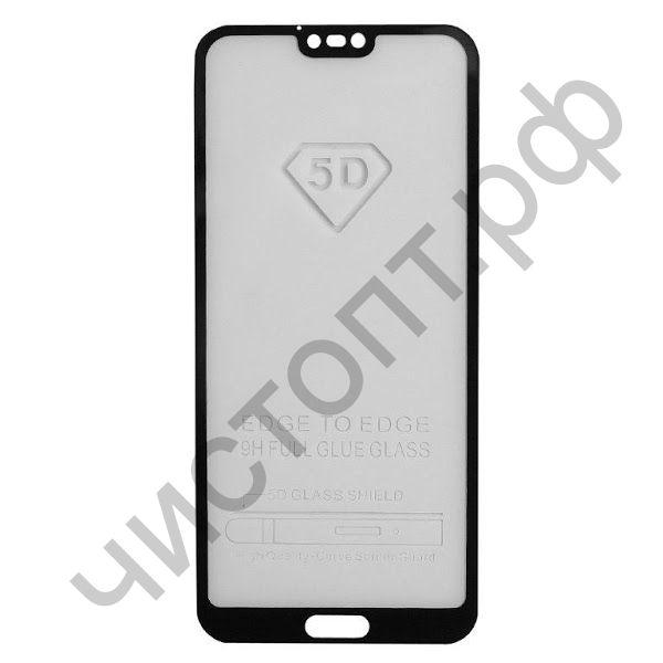 Защитное стекло Huawei Honor 10 с рамкой 9H Full Glue без упаковки черное