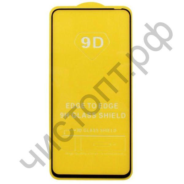 Защитное стекло Honor View 30 Pro с рамкой 9H Full Glue без упаковки черное