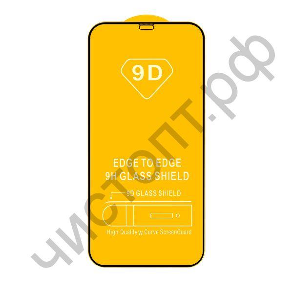 Защитное стекло iPh 12 Pro Max (6.7) Full Glue с рамкой 2.5D черное