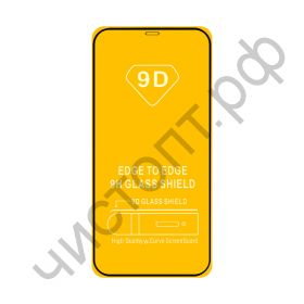 Защитное стекло iPh 12/12 Pro (6,1) Full Glue с рамкой 2.5D черное