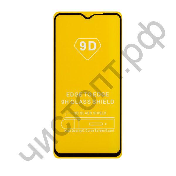Защитное стекло Xiaomi Note 8 Pro с рамкой 9H Full Glue без упаковки