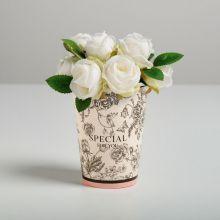 Стаканчик для цветов Special for you, 11 х 8,5 см