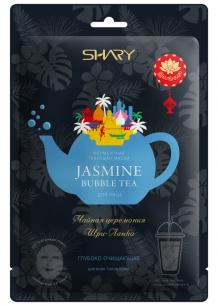 """Shary"" Ферментная маска JASMINE bubble TEA  глубоко очищающая  25 г"