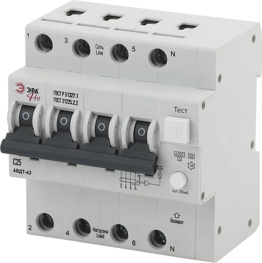 Автоматический выключатель дифференциального тока ЭРА АВДТ 63 NO-901-94