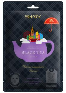 """""""Shary"""" Ферментная маска BLACK TEA  укрепляющая  25 г"""