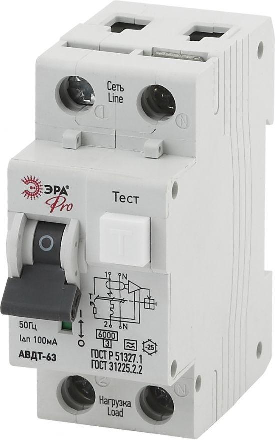 Автоматический выключатель дифференциального тока ЭРА АВДТ 63 NO-901-89