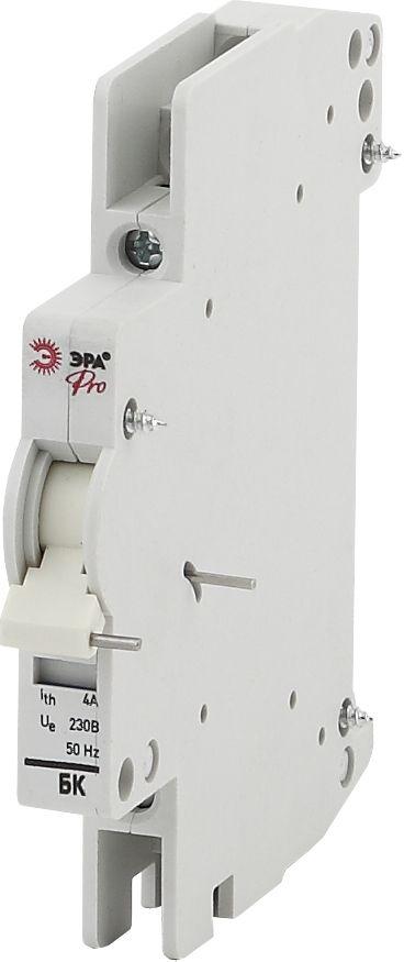 Дополнительный контакт состояния автоматического выключателя ЭРА БК NO-902-84