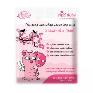 """""""Etude Organix"""" MISS ROSE  Глиняная тканевая маска для лица очищение и тонус  25 г"""