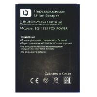 Аккумулятор BQ-4583 Fox Power Оригинал