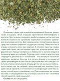 Польза листья черной смородины