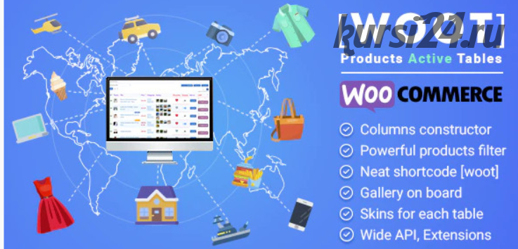 [codecanyon] Woot - WooCommerce Products Tables