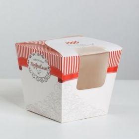 Коробка складная «Поздравляю», 13 × 11.5 × 13 см