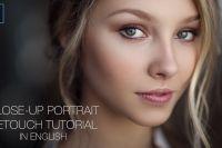 Close-Up Portrait Retouch Video Tutorial - Alice (Maxim Guselnikov) на английском