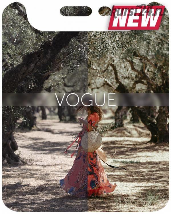 Мобильные пресеты Vogue (Katie One)
