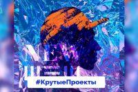 [udemy] Photoshop с нуля до профессионала + 10 проектов и теория (Фарид Шукуров)