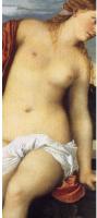 Искусство любовь и страсть в эпоху Возрождения (Оксана Бялая)
