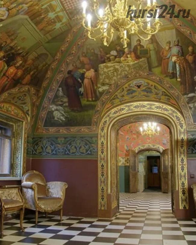 «Открываем закрытые двери»: Юсуповские палаты (Лада Грехова)