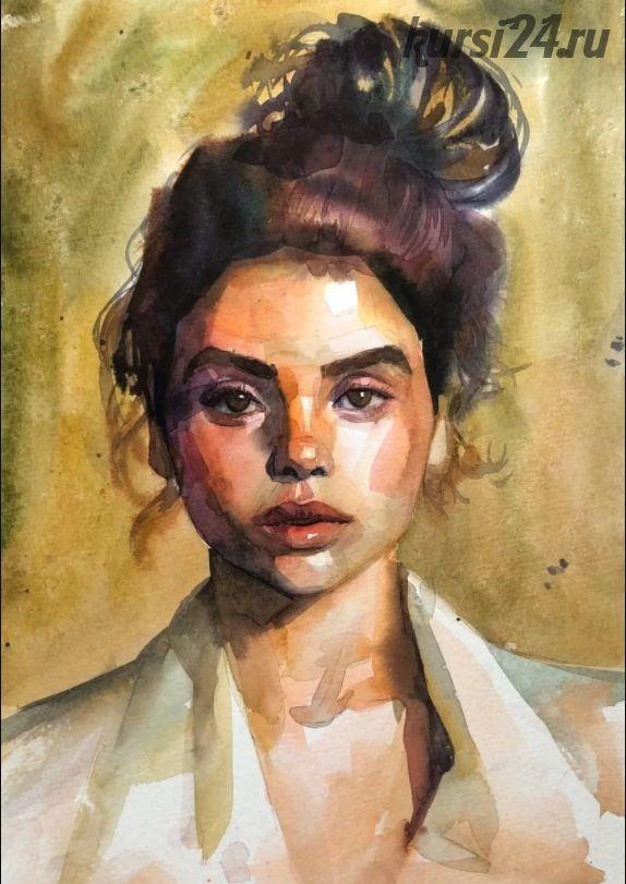 [Onehobby.school] Живописный портрет акварелью (Анна Банитюк)