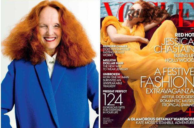Иконы fashion-стайлинга. Глянец (Андрей Аболенкин)