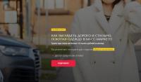 Как выглядеть дорого и стильно, покупая одежду в масс-маркете (Лилия Смирнова)